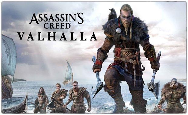 Аренда Assassins Creed Вальгалла для PS4